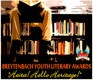 BBB Youth Literary Awards feature pic